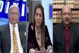 Night Edition (Accountability Process Expedite) – 9th February 2019