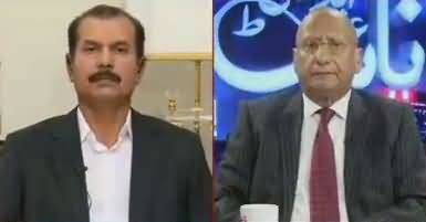 Night Edition (Ahtsab Adalat Mein Hungama) – 14th October 2017