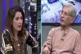 Night Edition (Aitzaz Ahsan Exclusive Interview) – 11th August 2019