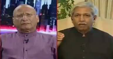 Night Edition (Altaf Hussain's Statement) – 26th March 2017