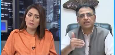 Night Edition (Asad Umar Exclusive Interview) - 29th March 2021