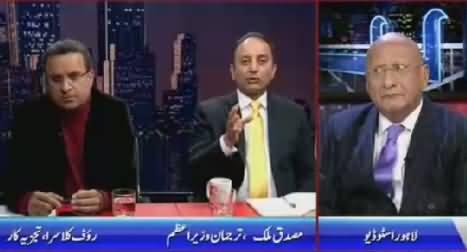 Night Edition (Ayaz Sadiq Vs Shafqat Mehmood) – 8th November 2015