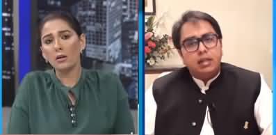 Night Edition (Azad Kashmir Election) - 13th July 2021
