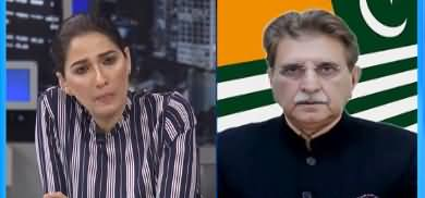 Night Edition (Azad Kashmir Election Controversy) - 27th July 2021