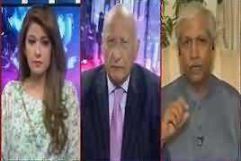 Night Edition (Balochistan Mein Dehshatgardi) – 12th May 2017