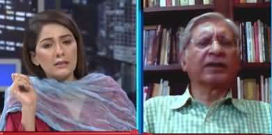 Night Edition (Bashir Memon Ke Ilzamat) - 28th April 2021