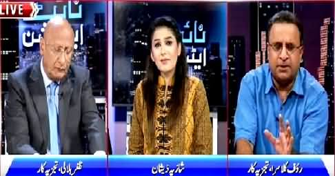 Night Edition (BBC Report on MQM, What Is Future of MQM?) – 26th June 2015