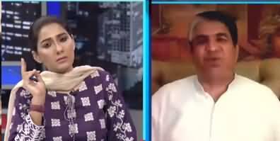 Night Edition (Bilawal Bhutto Criticised PMLN) - 7th July 2021