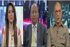 Night Edition (Blast in Quetta) – 12th August 2017