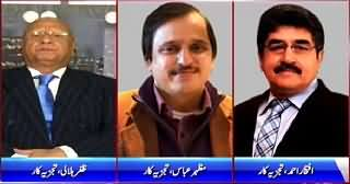 Night Edition (Bol Ka Ho Gya Bistar Gool) – 23rd May 2015