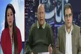 Night Edition (Burden of Proof Lies with Sharif Family) – 13th January 2017