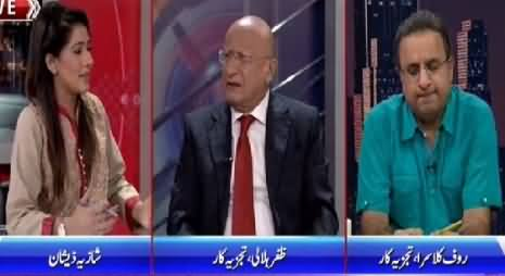 Night Edition (Burma Ke Muslimano Par Zulm Aur Dunya Khamosh) – 7th June 2015