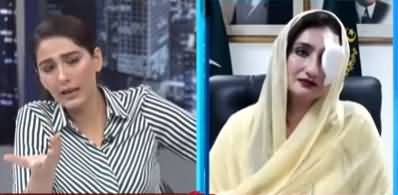 Night Edition (Govt And Opposition on Same Page?) - 17th June 2021