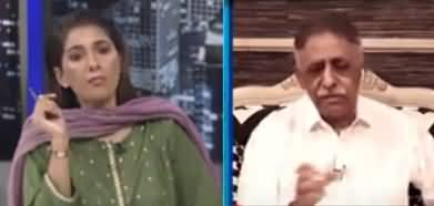 Night Edition (Cantonment Board Election, Journalists Protest) - 13th September 2021