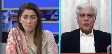 Night Edition (Capt. Safdar's Arrest Issue) - 22nd October 2020