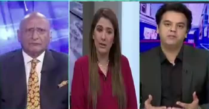 Night Edition (Case of Assets Beyond Means) – 30th March 2019
