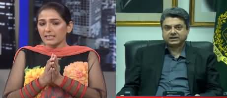 Night Edition (Chairman NAB Extension Issue) - 2st September 2021