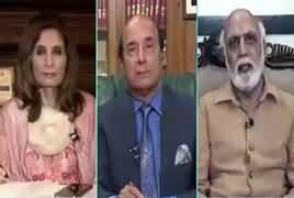 Night Edition (Chairman NAB Issue) – 26th May 2019