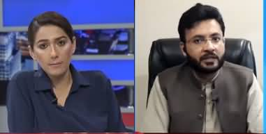 Night Edition (Chairman Senate, Hakumat Ki Ana Ka Masla) - 10th March 2021
