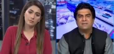 Night Edition (Chairman Senate Ka Maarka) - 11th March 2021