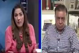 Night Edition (Challenges For PTI Govt) – 3rd August 2019