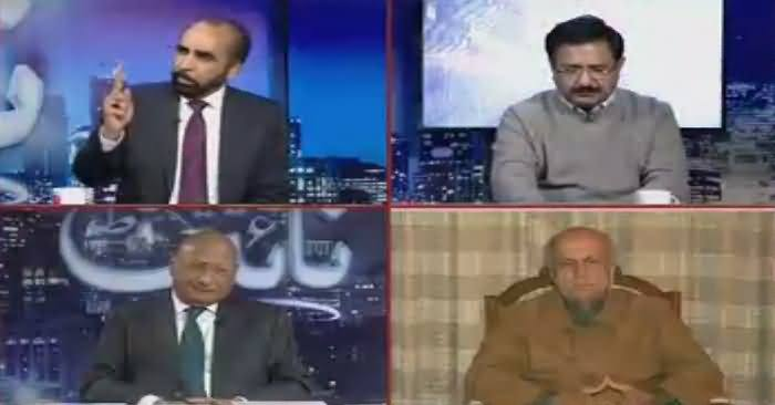 Night Edition (Corruption Ka Bazar Garam) – 17th December 2016