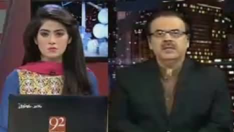 Night Edition (Corruption Scandals) – 30th April 2016