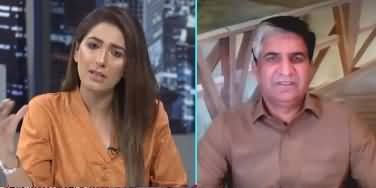 Night Edition (Cracks in PDM: PPP Vs PMLN) - 16th March 2021
