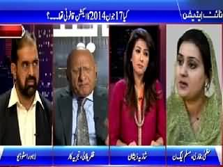 Night Edition (Why Difference in JC & JIT Report) – 22nd May 2015