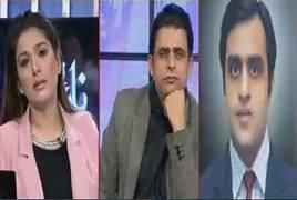Night Edition (Demand of Rana Sanaullah's Resignation) – 10th December 2017