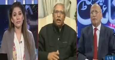 Night Edition (DG ISPR Vs Khawaja Saad Rafique) – 29th December 2017