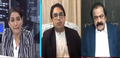 Night Edition (Did Jahangir Tareen Got Clean Chit?) - 27th May 2021