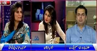 Night Edition (Difference Between Rigging & Irregularity?) – 9th May 2015