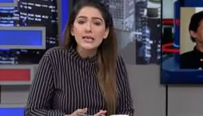 Night Edition (Differences Between PTI And Allies?) - 19th November 2019