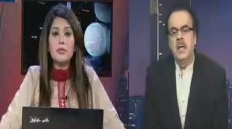 Night Edition (Differences in MQM) – 20th March 2016