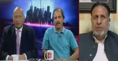 Night Edition (Differences in PMLN) – 22nd July 2017