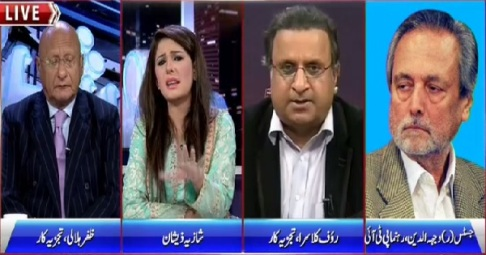Night Edition (Differences in PTI, What is Reality?) – 2nd August 2015
