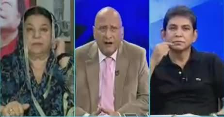 Night Edition (Discussion on Current Issues) – 11th August 2018