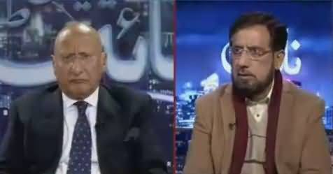 Night Edition (Discussion on Current Issues) – 21st January 2017