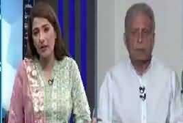 Night Edition (Discussion on Current Issues) – 24th May 2019