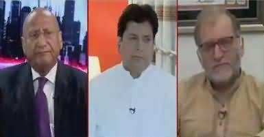 Night Edition (Discussion on Current Issues) – 29th October 2017