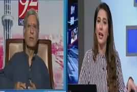 Night Edition (Discussion on Current Issues) – 6th April 2018