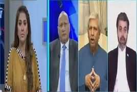 Night Edition (Discussion on Current Political Issues) – 31st August 2018