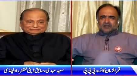Night Edition (Do Pakistan Need Another Bhutto?) – 4th April 2015