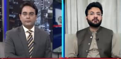 Night Edition (ECP's Objection on Electronic Voting) - 8th September 2021