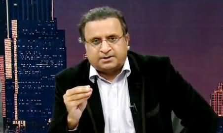 Night Edition (Educated People Involved in Terrorism) – 19th December 2015