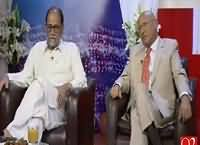 Night Edition (Eid Special) – 26th September 2015