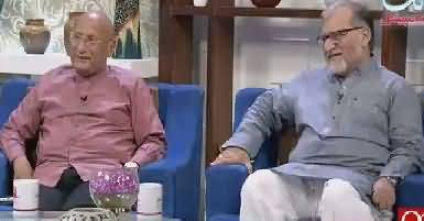 Night Edition (Eid Special Show) – 2nd September 2017