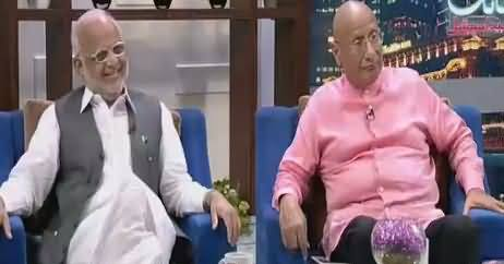 Night Edition (Eid Special Show) – 3rd September 2017