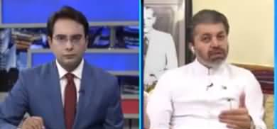 Night Edition (Election Commission Rejects EVM) - 9th September 2021